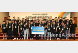 LH, 소셜벤처 창업·성장지원금 12억9000만원 전달