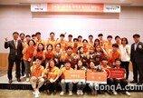 한화건설, 건축 꿈나무 여행 프로그램 개최