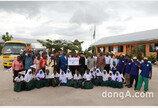 기아차, 자립 돕는 사회공헌사업 아프리카 탄자니아서 다섯 번째 결실