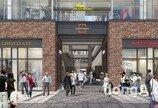 15년 만에 선보이는 신규 상가 '모란역 센트럴 스퀘어'…상업시설 86실 공급