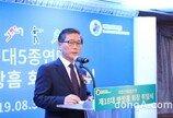 변창흠 LH 사장, 제18대 대한근대5종연맹 회장 취임