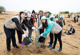 대한항공, 13년째 中 쿠부치 사막 나무심기 봉사