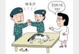 '국군의 날' 군인 부부의 고양이 중성화수술 공짜로 해준 수의사