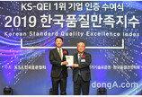 벤츠코리아, '한국품질만족지수' AS서비스 평가 4년 연속 1위