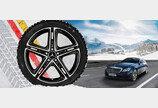 [자동차]메르세데스-벤츠, '윈터 휠&타이어 패키지' 사전 예약 프로모션
