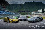 기흥인터내셔널, '2019 맥라렌 트랙데이' 개최
