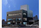 재규어랜드로버코리아, 부천 전시장 오픈…내년 3월 서비스센터 운영