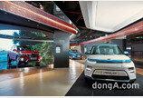 기아차, 해외 첫 브랜드 체험관 '비트360 델리' 개관…인도시장 공략 박차