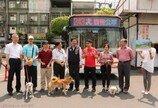 눈치 안보고 강아지와 마음껏 타는 시내버스가 대만에 있다