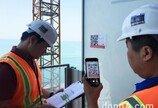 쌍용건설, 두바이 현장에 '디지털 공사관리 플랫폼' 적용