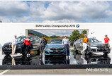 국내 유일 LPGA BMW 챔피언십 오늘 개막…샛별 탄생할까?