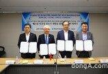 한화건설, 베트남 신도시 개발사업 상호협력 양해각서 체결