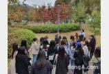 LH, 대학생 대상 '도시공원 투어' 진행