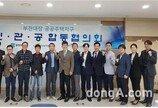 LH, '시민 참여형 신도시' 조성 위한 협의회 발족