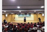 """""""국내에만 있는 항공 규제 완화해야""""…항공산업 위기 대응·경쟁력 강화방안 국회토론회 개최"""