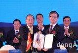 LH, 베트남 중부진출로 민간 해외진출 지원 박차