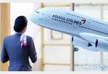 현대산업개발, 아시아나항공 새 주인 된다