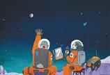 우주산업 '오류 제로' 운동, GE의 식스시그마로 재탄생