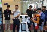 """""""AI를 로봇에 어떻게 활용하고 있나요"""""""