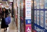 '매물 부족' 서울, 아파트 가격 23주 연속 상승세 이어져