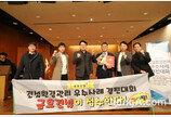 금호산업, '제15회 건설환경관리 우수사례 경진대회' 국회의장상 수상