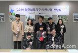 한미글로벌, '2019 따뜻한동행 첨단보조기구 지원사업' 진행
