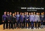 대림산업, '한숲 파트너스 데이' 개최