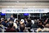 GC녹십자, 퇴직사우 모임 '녹우회' 정기총회 개최