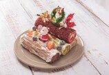 밀레니엄힐튼, 크리스마스 케이크 선봬