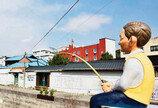 '젊은이의 도시'로 변신 중! 충남 공주시 중동