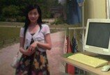 '그것이알고싶다' 2006년 전북대 수의대생 실종 사건 추적