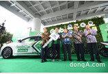현대차-그랩, 전기차 기반 인니 차량 호출 서비스 시동