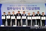 바이오산업 '신토불이'…인천 송도서 원·부자재 국산화 본격 시동