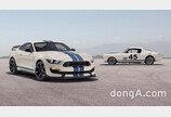 포드, '쉘비 헌정 모델' 머스탱 GT350 헤리티지 에디션 출시
