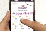 """이마트24, 보이는 ARS 업계 첫 도입… """"매장 정보부터 행사까지 안내"""""""