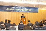 """""""車부품기업 25% 적자…산업 위기감 고조"""""""