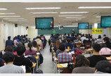 에듀윌 9급공무원 전국 직영학원, 2021년 공무원시험 대비 '1+1평생패스'