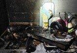 '고양이가 전기레인지 건드려..' 수원서 도시형생활주택 화재