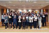 유한양행, 폐지 줍는 어르신 돕는 '페이퍼캔버스 제작' 봉사활동 진행