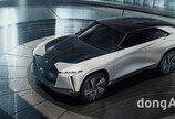 'DS 에어로 스포츠 라운지 콘셉트' 공개… SUV 한계 극복
