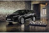 렉서스코리아, 뉴 RX 리무진 모델 'RX 450hL' 판매시작