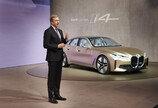 BMW 그룹, 미래 기술 연구 개발에 300억 유로 투