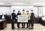 DK도시개발·DK아시아, 인천 서구청에 '의료 방호복' 3500벌 기부