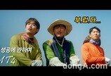 LS엠트론, 트랙터 'MT4' 출시 바이럴영상 공개
