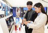 면세점도 언택트 소비…롯데면세점 업계 첫 디지털 스토어 오픈