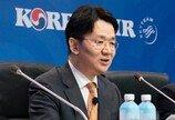 한진칼, 김석동 신임 이사회 의장 선임… 이사회 독립성·역할 강화