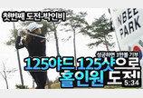 """골프여제의 새 도전… """"유튜버 됐어요"""""""
