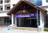 하이원리조트, 해외입국자 가족위한 '국민 안심숙소' 운영