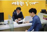 [에듀윌] 젊은층에 불고 있는 공인중개사 시험 열기…앞으로도 순풍
