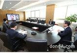 LH, 화상회의로  해외 주재원 안전 점검
